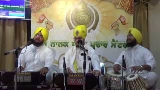 Jo Jan Tumari Bhagat Karanty Bhai Sukhjinder Singh Shiri Amritsar Sahib Wale cont. 9988272440