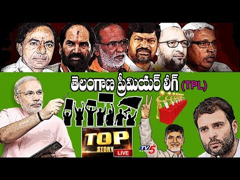 Telangana Political League (TPL) | Top Story with Sambasivarao | TV5 News Live