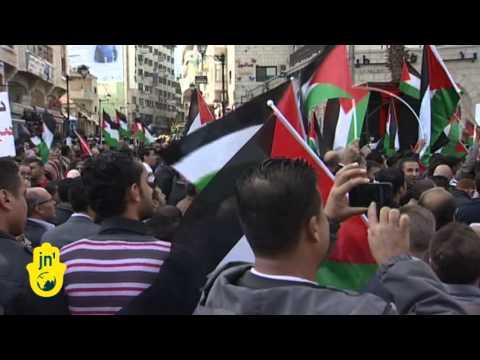 Palestinian optimism over UN observer status bid