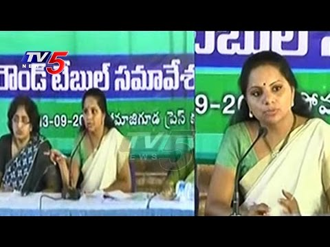 We Should Take New Approach on Agriculture, says MP Kavitha | Hyd | TV5 News