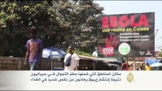 أزمة غذائية بمناطق انتشار إيبولا في سيراليون