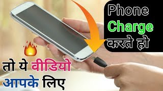 Amazing Charging Animations On Any Android Mobile || By Tech Narmis