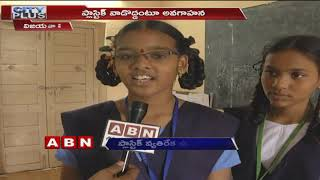 Students trained in basket making at Craft Council of Andhra Pradesh | Vijayawada
