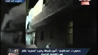 LTC | فيديو لأمين شرطة يطلق النار على زوجته وشقيقها من سلاحه الميري