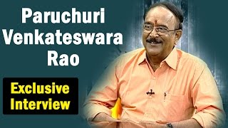 paruchuri-venkateshwar-rao-exclusive-interview-weekend-guest-ntv