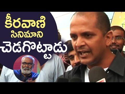 Baahubali Fans Fires On MM Keeravani | Frustrated Fan Fires On Keeravani | TFPC thumbnail