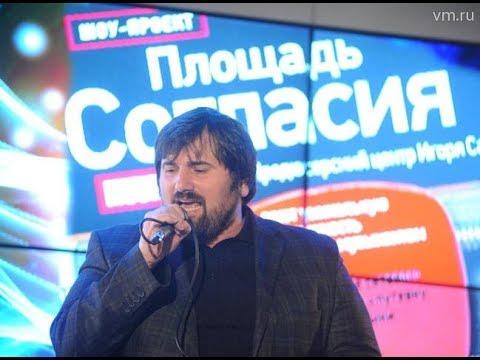 Шоу-проект Площадь согласия,  24.01.2018г. (нарезка фрагментов) #Шарип#Умханов