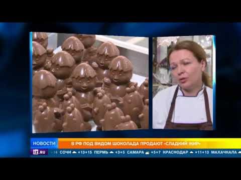 Россиян напугали шоколадки, которые горят и не плавятся