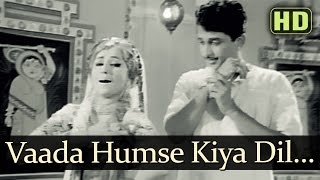 Vaada Humse Kiya Dil Kisi Ko Diya (HD) Video Song