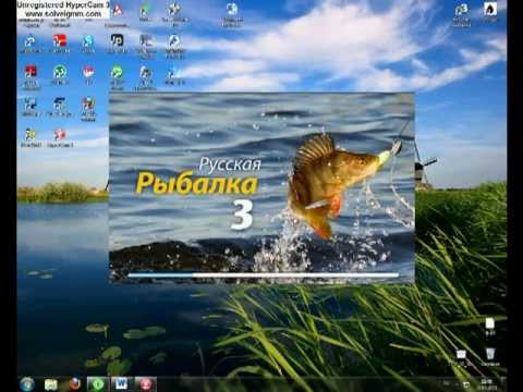 Посмотреть ролик - Взлом Русской Рыбалки 3.0 на деньги, опыт, разряд. как в