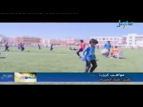 الرياضة في اليمن .. مواهب حليفها النسيان