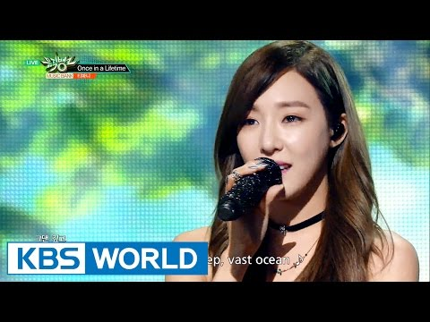 Tiffany (티파니) - Once in a Lifetime / I Just Wanna Dance [Music Bank Hot Solo Debut / 2016.05.13]