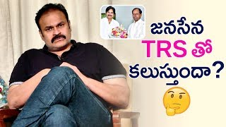 Naga Babu Hails KCR and TRS | Pawan Kalyan | Naga Babu Latest Interview | Telugu FilmNagar
