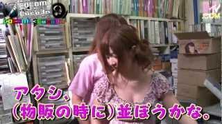 桜ここみ動画[5]