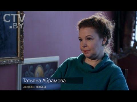 Актриса и певица Татьяна Абрамова в программе «Простые вопросы» с Егором Хрусталевым