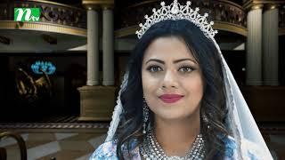 Trailer of Yuvvraaj -  Bangla Natok |  Releasing on Eid ul adha 2017