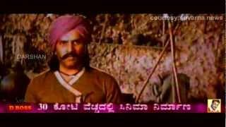 Krantiveera Sangolli Rayanna -