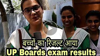 UP Board result Islamiya Girls Inter College Students and Principal