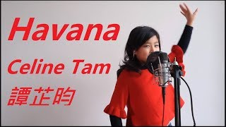 Download Lagu Camila Cabello Havana (SAYMusic version)- Celine Tam 譚芷昀 COVER Gratis STAFABAND