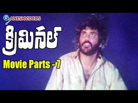 Criminal Movie Parts 7/12 || Nagarjuna, Ramya Krishnan, Manisha Koirala || Ganesh Videos