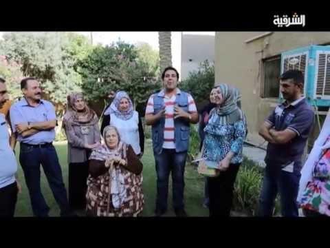 الطبخة والجيران - بغداد يرموك 2