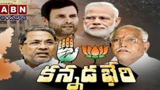 Karnataka CM Siddaramaiah to contest from two constituencies