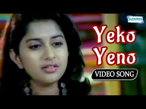 Yeko Yeno - Arasu - Puneet Rajkumar - Meera - Kannada Hit Songs video