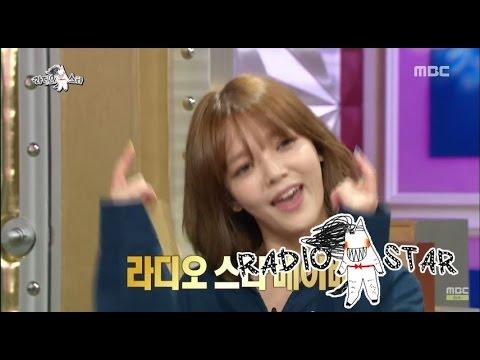 [RADIO STAR] 라디오스타 - AOA Jimin showed MC diss rap '턱주가리 랩' 선뵈는 AOA 지민   20150722