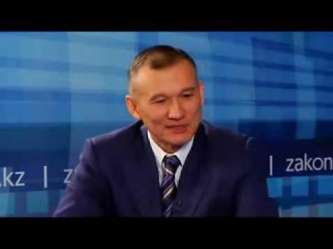 Министр юстиции РК Имашев Б.М. Онлайн конференция zakon.kz