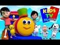 Kids Tv Russia - детские рифмы для детей