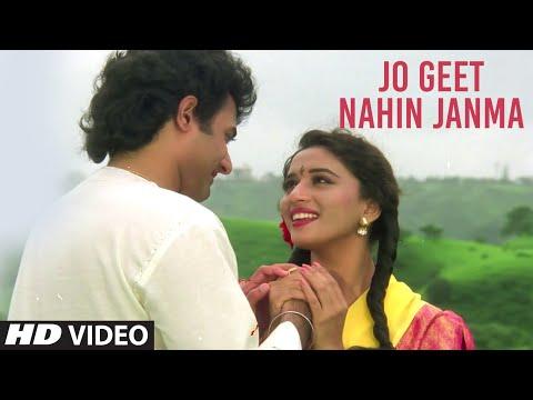 Jo Geet Nahin Janma Full Song | Sangeet | Madhuri Dixit