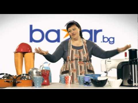 Bazar.bg - ТВ реклама