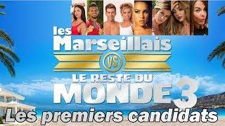 LES PREMIERS NOMS DU CASTING - LES MARSEILLAIS CONTRE LE RESTE DU MONDE 3