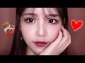 발렌타인데이 초코 메이크업+뒷트임 성형화장법[#Makeup] Brown Eye Makeup - [쩡유]