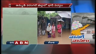 Flood water enters in Kakatiya Khani Opencast | Water levels Increases in Nagarjunasagar project