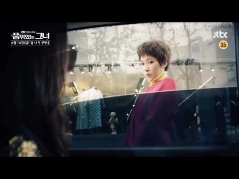 품위있는 그녀 /Woman of Dignity Trailer 1 upcoming korean drama