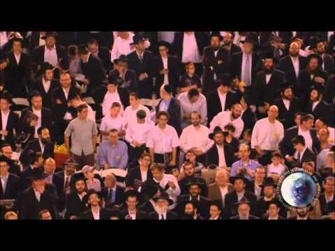 Siyum Hashas - Full Video Feed For Satellite Locations video
