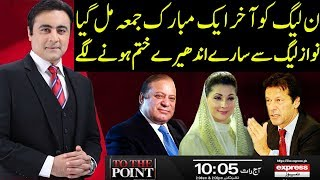 To The Point With Mansoor Ali Khan | 19 July 2019 | Express News
