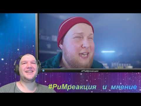 Элджей & Feduk  Розовое вино ПАРОДИЯ РЕАКЦИЯ