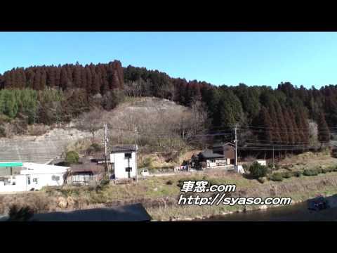 【車窓D版】急行「あさぎり」キハ65から 大分~由布院 Exp.ASAGIRI diesel train