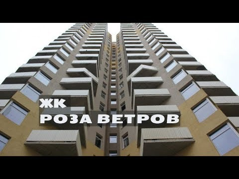 Роза ветров в Москве за 2012 год