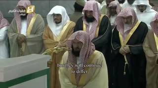 Makkah Taraweeh 2016 Night 11 Last 10 rakats by Al Sudais 11 تراويح مكة المكرمة 2016 الليلة