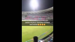 30000 people Singing Vande Mataram at Wankhede Stadium Mumbai *goosebumps*