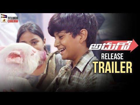 Adhugo RELEASE TRAILER | Ravi Babu | Nabha Natesh | 2018 Latest Telugu Trailers | Telugu Cinema