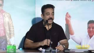 Gandhis great grandson asked 5 hours time to me - Kamal Haasan | Galatta Tamil