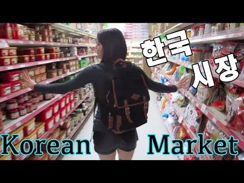Visiting a Korean Market! (한국 시장)