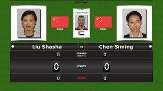 Pool 9 ball Ladies  Final : Liu Shasha vs Chen Siming