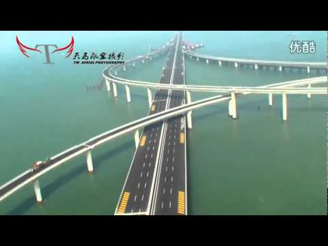 World s Longest Over-Water Bridge