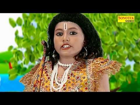 Krishna Bhajan Tere Teen Ban Tarkas Mein Shyamji Ka Lifafa Vol 2  Chanpreet Channi,minakshi,rajesh C video