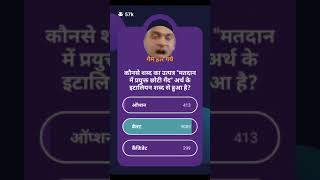 India first live game show on your mobile .#you Play -We Pay -( LOCO app)